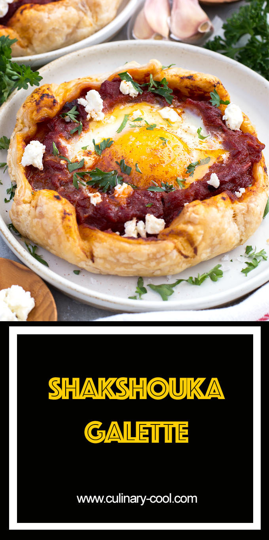 Shakshouka Galette | Culinary Cool www.culinary-cool.com
